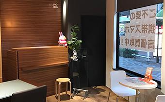 モバックス名古屋 堀田店